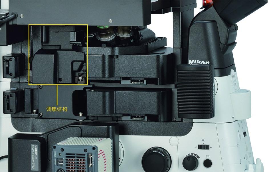 机械重新设计用于超高稳定性