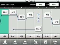 T100新建实验方案屏幕