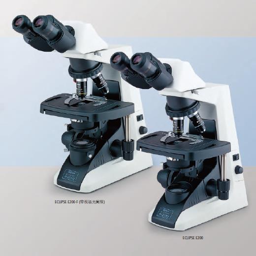 尼康E200显微镜