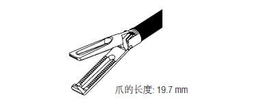 钳口长度19.7mm